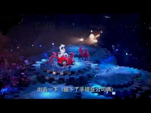 DUO 陳奕迅2010演唱會精彩花絮 Part 1
