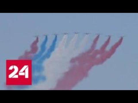 День взятия Бастилии во Франции не обошелся без происшествий - Россия 24
