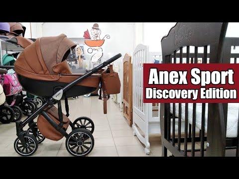 Anex Sport Discovery Edition - красота в мелочах!