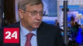 Евтушенков: на ПМЭФ приезжают не контракты заключать, а общаться и укреплять доверие - Россия 24