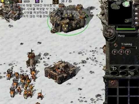 Kingdom Under Fire - [Human]07 bulldoze through  - Fail |