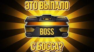 Super Mechs. ДРОП С БОССОВ КОМПАНИИ!