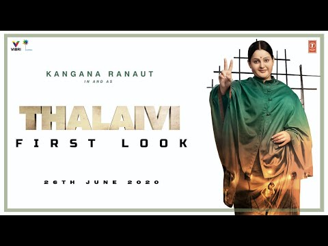 Thalaivi First Look | Kangana Ranaut | Vijay | 26 June 2020