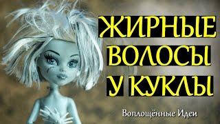 видео Укладка жирных волос