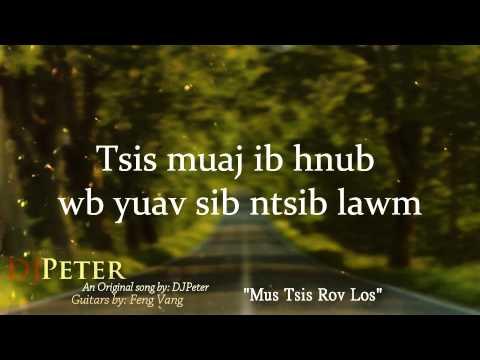 DJPeter Origninal - Mus Tsis Rov Los thumbnail