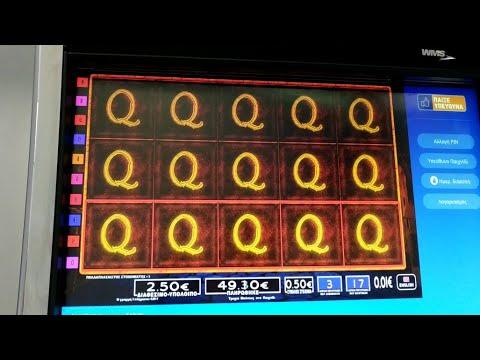 Play Opap 🐫 TREASURES of CAIRO 🐫 20 FREE SPIN BET 0.50€ Παραγγελιά για το φίλο που το ζήτησε.👍