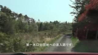 滋賀県道完全走破 180号増田水口線