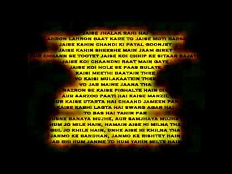 Breathless by Shankar mahadevan lyrics