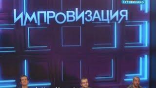 Новое комедийное шоу на ТНТ