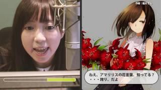 【ピクボイスチャレンジ】山本亜衣さん 30秒版 横