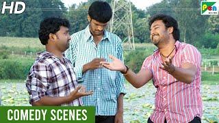 सर्वश्रेष्ठ हास्य दृश्य - जंग प्यार के लिए   नई हिंदी डब फिल्म   श्रुति युगाई, तनिष अल्लादि