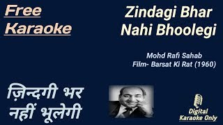 Zindagi Bhar Nahi Bhoolegi   ज़िन्दगी भर नहीं भूलेगी   Karaoke [HD] - Karaoke With Lyrics Scrolling