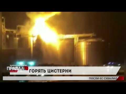 НТА - Незалежне телевізійне агентство: У Ставчанах на заводі, який виготовляє олію, спалахнула пожежа