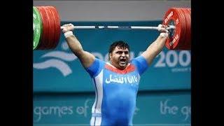 حسين رضا زاده - الرباع الإيراني والبطل العالمي في رفع الأثقال