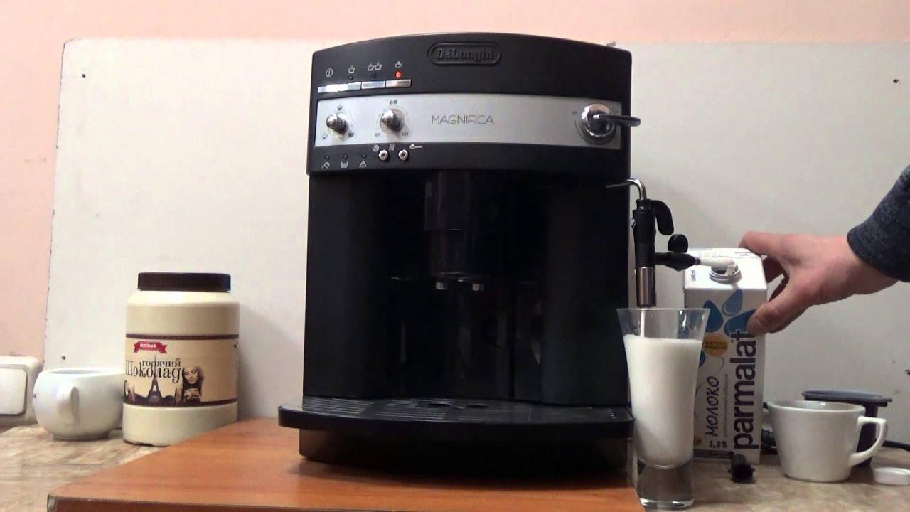 кофемашина делонги esam 3000 инструкция