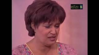 Said Naciri - Rbib (Ep 11) | (سعيد الناصري - الربيب (الخادمة