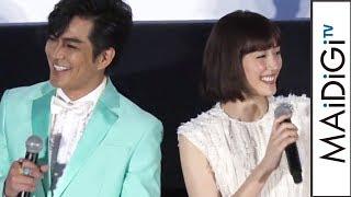 女優の綾瀬はるかさんと俳優の坂口健太郎さんが2月10日、東京都内で行われた映画「今夜、ロマンス劇場で」(武内英樹監督)の初日舞台あいさつに登場した。