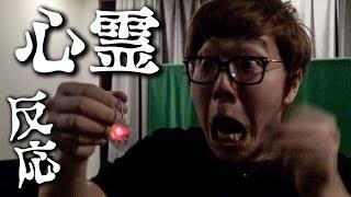 MVはこちら 今 / ヒカキン & セイキン https://youtu.be/1fiDau5i0Zg ▽...