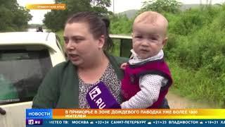 Фермер из Приморья спасает односельчан из затопленных домов