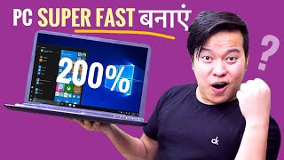 Download Make Your Computer & Laptop 200% Faster for FREE 🖥💻 | 10 Tips & Tricks
