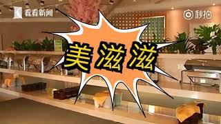 【吃 餐廳】「吃 餐廳」#吃 餐廳,千年吃不飽? 吃...