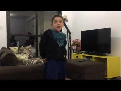 Ítalo Brant - Dona Maria