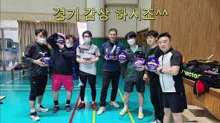 2021년 3월 충북체육수업연구회 체육대회