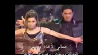 Jaane Hoga Kya  مترجمة عربى