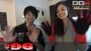 片山萌美さんのブログ&Twitterはこちら】 →http://www.diamondblog.jp/o...