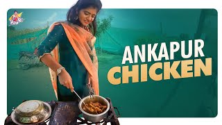 Chicken recipe || Ankapur Chicken || Shiva Jyothi || Jyothakka