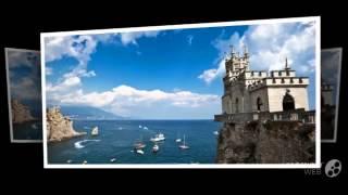 видео Алупка : туры и путевки недорого, санатории и пансионаты, цены на путевки