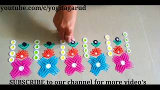 Flower rangoli using fork | simple rangoli by Yogita Garud