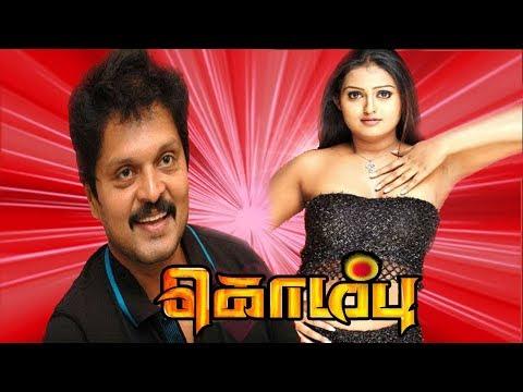 Kombu | Tamil Full Action Movie | Karan, Vindhiya, Riaz | Prakash Chokkad | Full HD Video