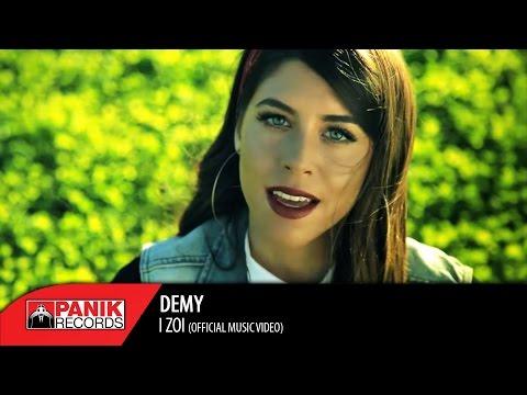 Demy - Η Ζωή (Το πιο όμορφο τραγούδι) - Official Music Video