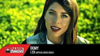 Video Demy - Η Ζωή (Το πιο όμορφο τραγούδι) | Official Music Video download MP3, 3GP, MP4, WEBM, AVI, FLV Oktober 2017