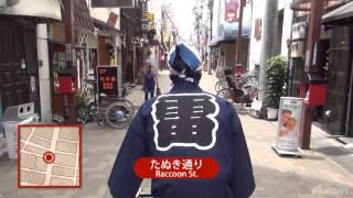 浅草人力車❖西下町コース❖えびす屋 雷門店【日本通TV】