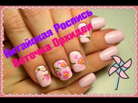 Видео дизайн ногтей роспись