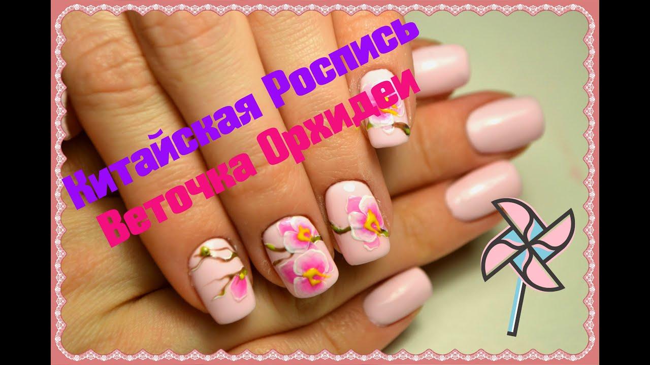 Как рисовать акриловыми красками на ногтях: роспись и дизайн