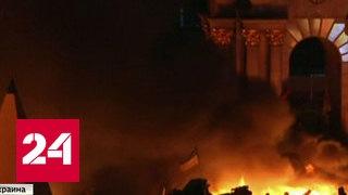 Майдан-2014: протестом управляла не стихия