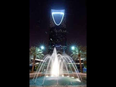 KINGDOM CENTER TOWER MONUMENT SATANIQUE D ARABIE SAOUDITE L ETAT SIONISTE ?!?! PREUVES ET DEBAT