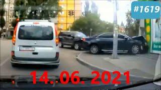 ☭★Подборка Аварий и ДТП от 14.06.2021/#1619/Июнь  2021/#дтп #авария