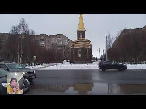 Архангельск//И всё ближе на крайний север