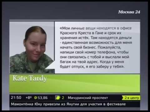 Как не стать жертвой виртуального мошенничества