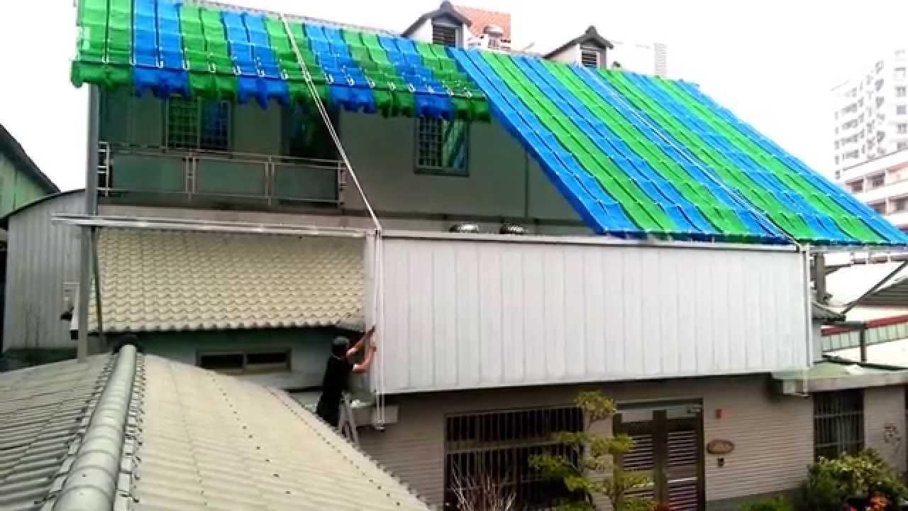 修禾科技有限公司工程案例:活動式遮陽網(鐵皮屋頂) - YouTube