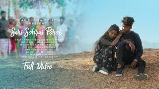 SARI SOHRAI POROB   Full Video    New Santhali video 2021    AmarNath Tudu    Sanjit    Geeta