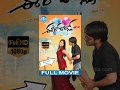Ee Rojullo Telugu Full Movie || Srinivas, Reshma Rathore, Saikumar || Maruthi Dasari || J B