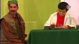 Best Comebacks By Iftikhar Thakur | Sajan Abbas | Tariq Teddy - Comedy Stage Drama Clip