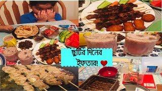 Ramadan Day-5,6|ছুটির দিনের মজার ইফতার |Kabab |Watermelon Smoothie|Bangladeshi American Vlogger