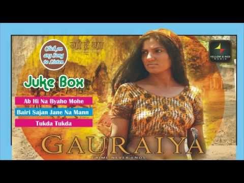 Gauraiya   Movie Full Songs   Audio Jukebox   Jyotsana Rajoria, Pamela Jain