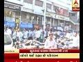 Heavy Line In Surat For Deposit Money In Bank, Watch Video